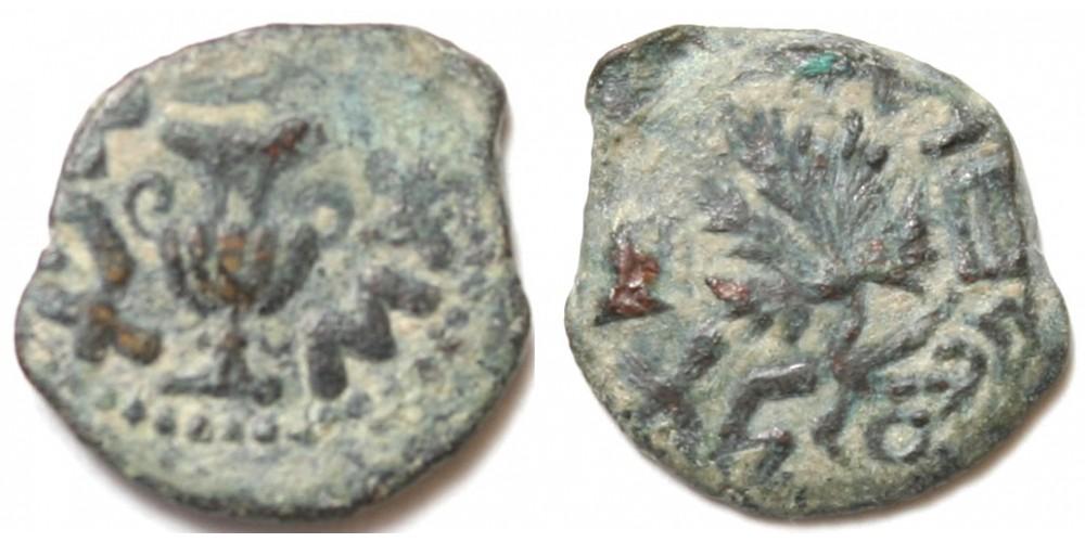 Júdea Első Zsidó háború 66-70 prutah