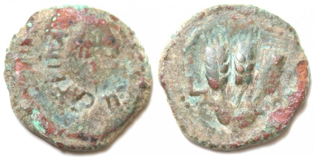 Júdea I. Heródes Agrippa 37-43 prutah