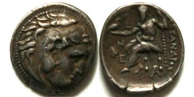 Görögország Makedónia Nagy Sándor ie. 336-323 drachma Magnesia ad Maeandrum R!