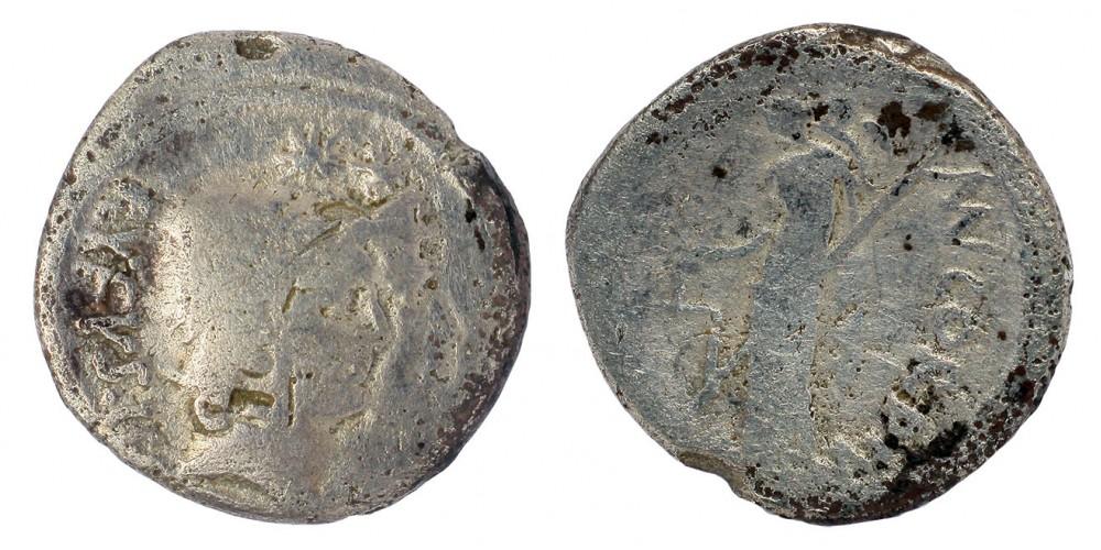 Római Köztársaság Mn. Cordius Rufus ie. 46 denár R!