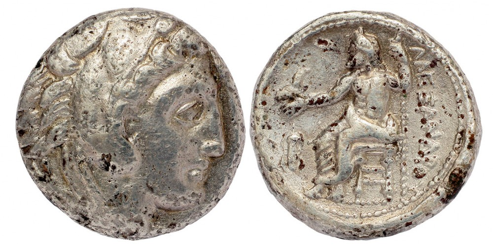 Görögország Makedónia Nagy Sándor ie. 336-323 tetradrachma Amphipolis