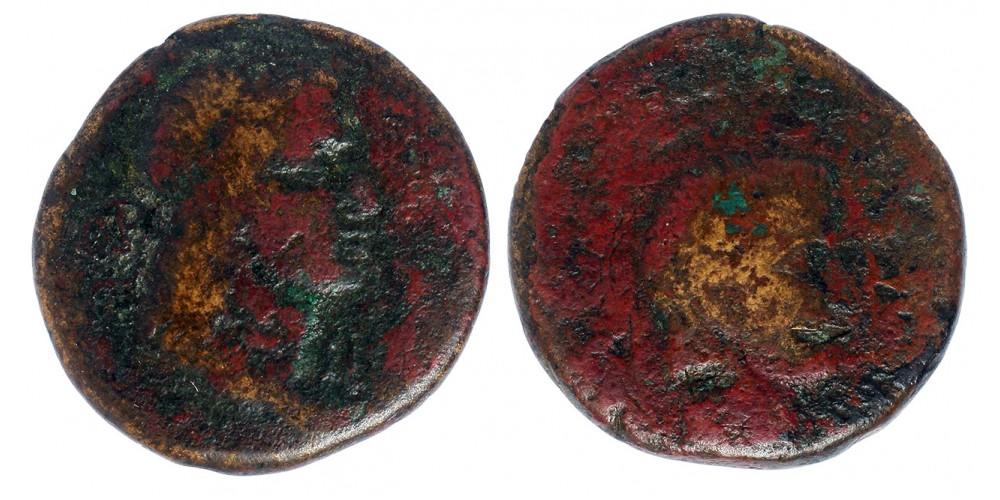 Római Birodalom Boszporusz Aspurgus 14/15-37-38 12 egység R!