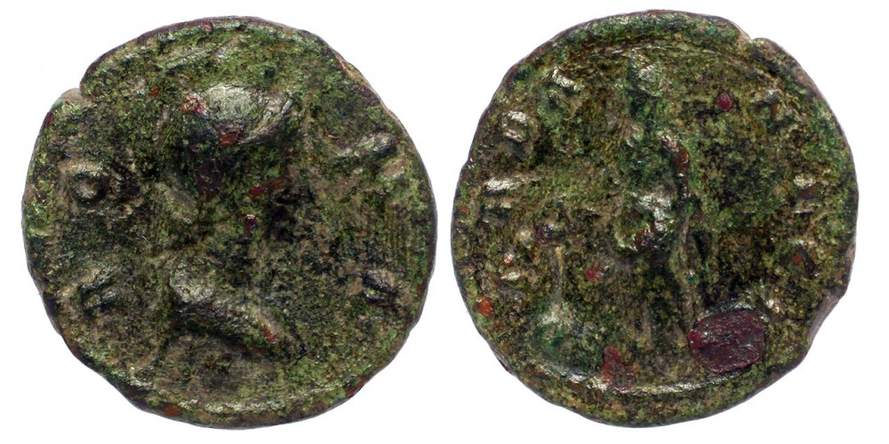 Római Birodalom Dardániai bányák Traianus 98-117 semis RR!