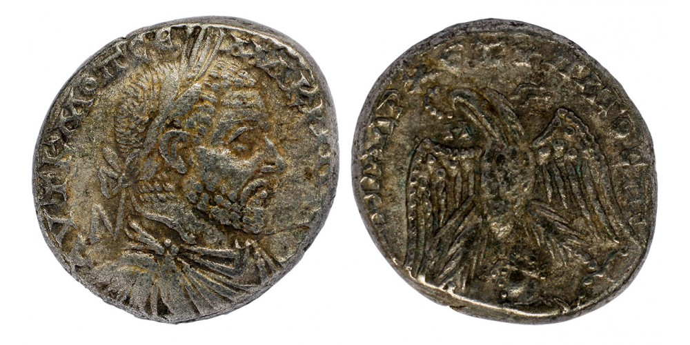 Római Birodalom Macrinus 217-218 tetradrachma Emesa