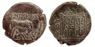 Görögország Illíria Dürrakhion ie. 229-100 drachma