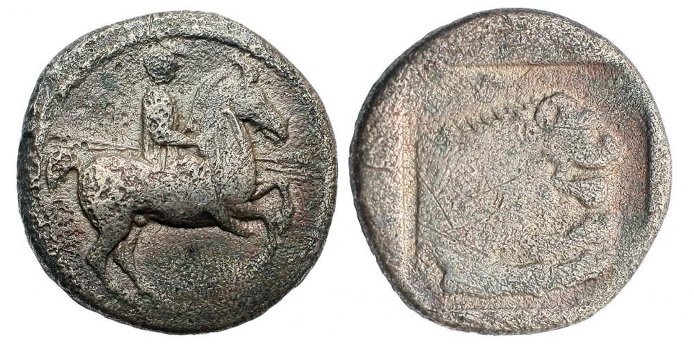 Görögország Makedónia II. Perdikkas ie. 451-413 tetrobol R!
