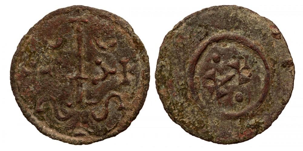 III. István 1162-72 denár ÉH - hibrid veret RR!