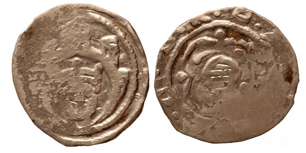 II. András 1205-35 denar ÉH 129 R!