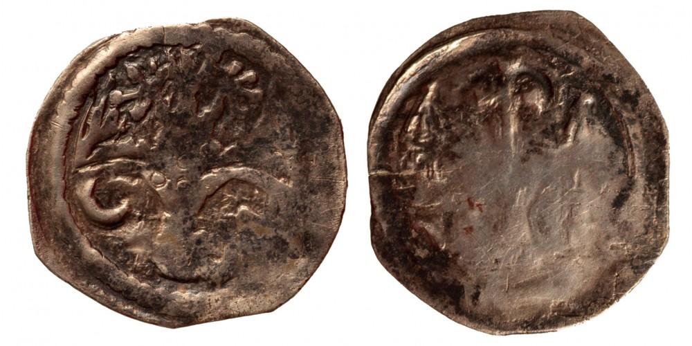 II. András 1205-35 obulus ÉH 151 RR!