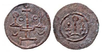 II. András 1205-352 denár ÉH 142 RR!