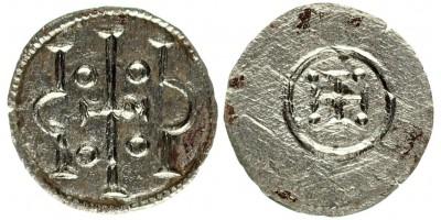 II. Géza 1141-62 denár ÉH 64 R!