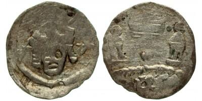 II. András 1205-35 obulus ÉH 175 RR!