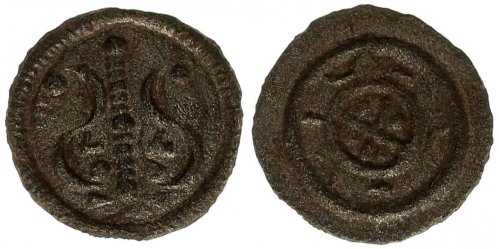 II. Géza 1141-62 denár ÉH 59