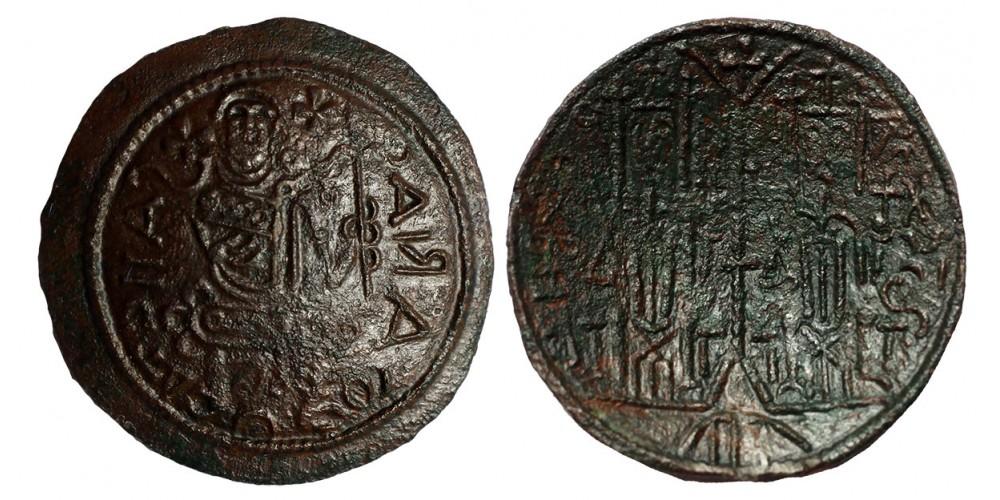 III. Béla 1172-96 rézpénz, fordított hátlap ÉH - RRR!
