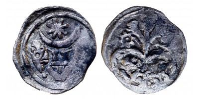 II. András 1205-35 denár ÉH 160
