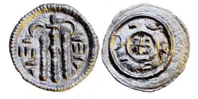 II. Béla 1131-41 denár ÉH 50