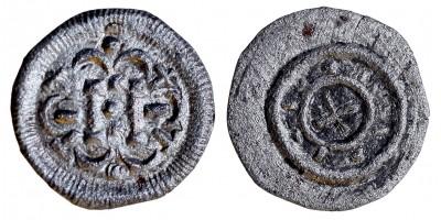 II. Béla 1131-41 denár ÉH 51