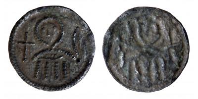 II. Géza 1141-62 denár ÉH 55 R!