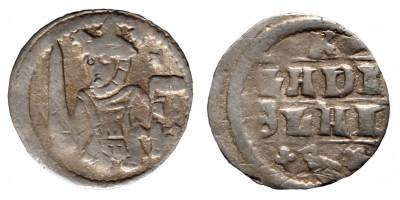 IV. László denár ÉH 278 RR!