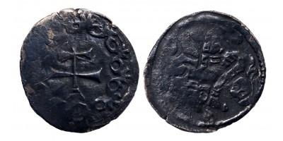 II. András 1205-35 denár ÉH 148 RR!