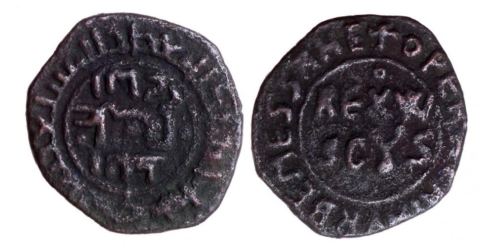 Olaszország Szicília II. Vilmos 1166-89 follaro