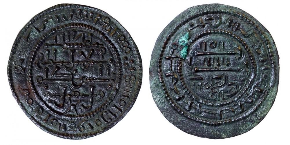 III. Béla 1172-96 rézpénz ÉH 115