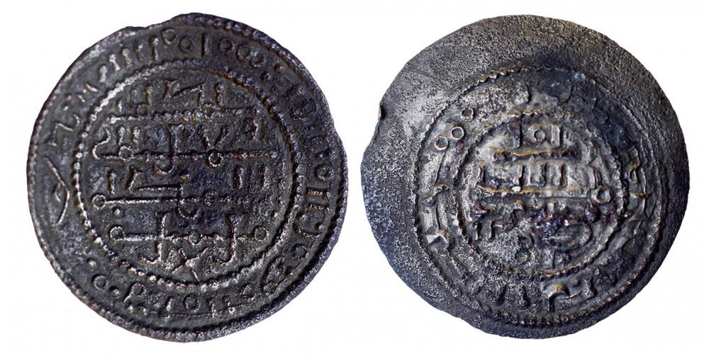 III. Béla 1172-96 rézpénz ÉH - (ÉH 115 variánsa) R!