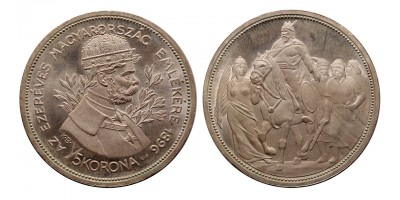 Ferenc József 5 Korona 1896 U.P.