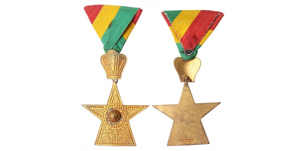 Etiópia Csillaga Érdemrend Tisztikeresztje