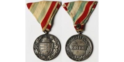 Magyar Háborús Emlékérem, nem kardos