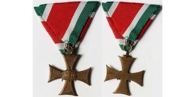 Horthy III. osztályú Tiszti Szolgálati Jel