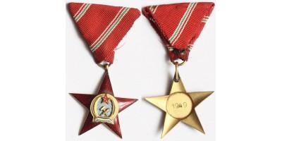 Magyar Népköztársasági Érdemérem arany fokozata