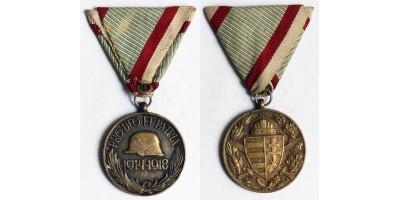 Magyar Háborús Emlékérem