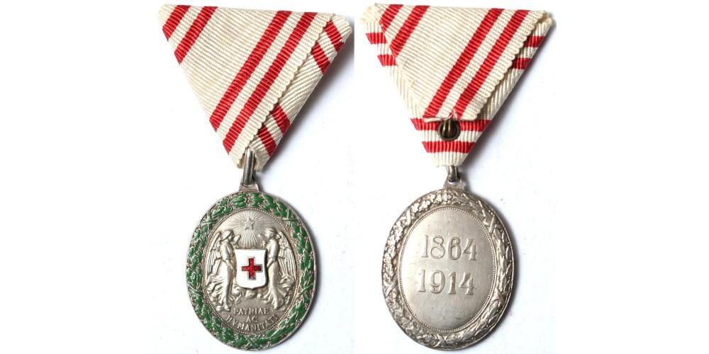 Vöröskereszt Ezüst Díszérem hadidíszítménnyel