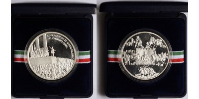 1848-49-es Magyar Szabadságharc ezüst érem.