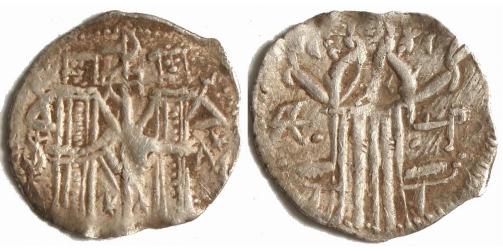 Bulgária Ivan Alexander 1331-71 grosso