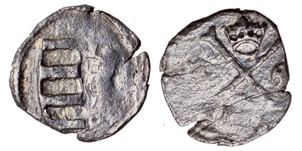 I. Mátyás 1458-90 obulus B-E ÉH 573 R!