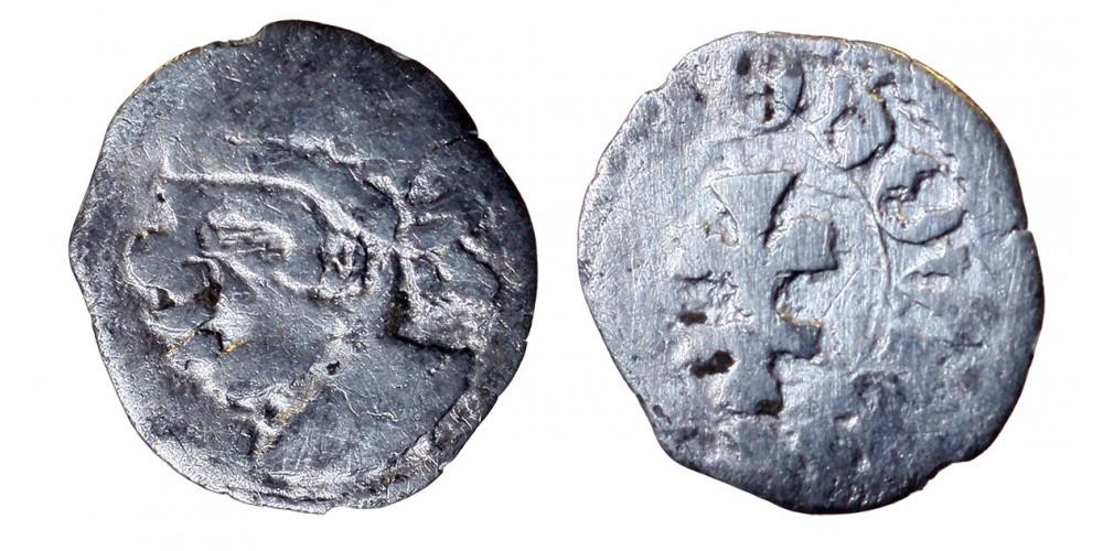 I. Lajos 1342-82 obulus ÉH 438 R!