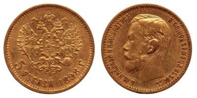 Oroszország 5 rubel 1898 АГ