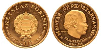 200 forint Semmelweis 1968 BP
