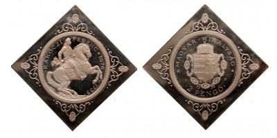 Rákóczi 2 pengő 1935 csegely