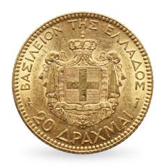 20 drachma 1884