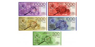 Moneta utalvány sor Minta