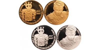MÉE Szeged Szent-Györgyi Albert ezüst és arany emlékérem 2007 PP