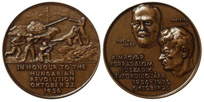 Hungary 1956 War of Independence Br medal