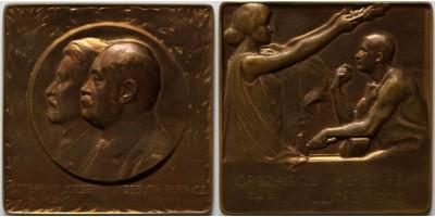 Szterényi József és Kossuth Ferenc - Országos Vas- és Fémipari Kiállítás 1906 emlékérem