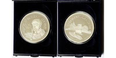 Széchenyi-Chain bridge silver medal