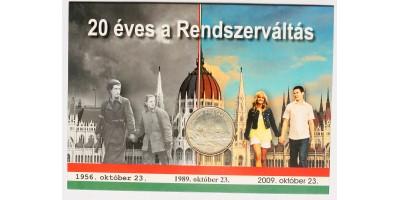 50 forint 2006 a Forradalom 50.évfodulójára