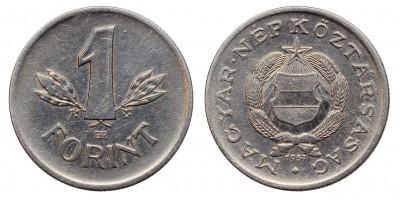 1 forint 1957