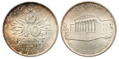 10 éves a Forint 1956